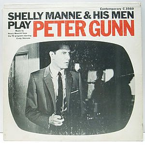 レコード画像:SHELLY MANNE / Play Peter Gunn