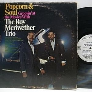 レコード画像:ROY MERIWETHER / Popcorn & Soul