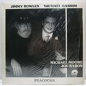 レコード画像:JIMMY ROWLES / MICHAEL HASHIM / Peacocks