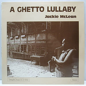 レコード画像:JACKIE McLEAN / A Ghetto Lullaby