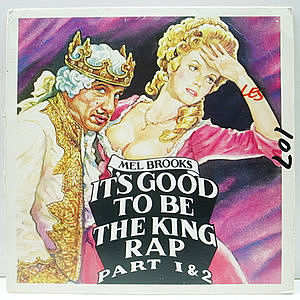レコード画像:MEL BROOKS / It's Good To Be The King