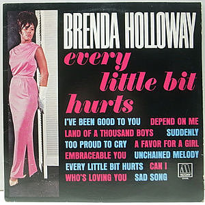 レコード画像:BRENDA HOLLOWAY / Every Little Bit Hurts