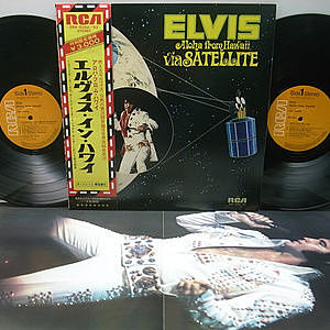 レコード画像:ELVIS PRESLEY / Aloha From Hawaii Via Satellite