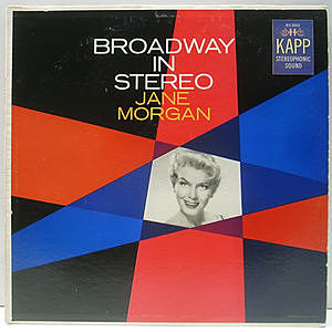 レコード画像:JANE MORGAN / Broadway In Stereo