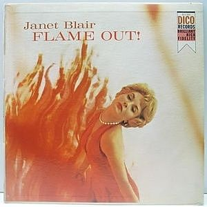 レコード画像:JANET BLAIR / Flame Out!