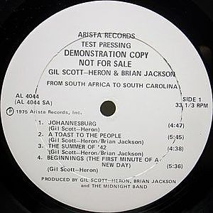 レコード画像:GIL SCOTT HERON / BRIAN JACKSON / From South Africa To South Carolina