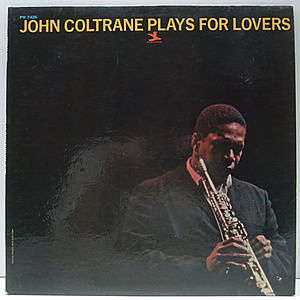 レコード画像:JOHN COLTRANE / Plays For Lovers
