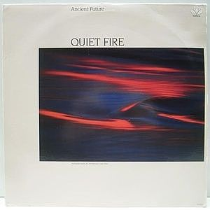 レコード画像:ANCIENT FUTURE / Quiet Fire