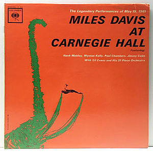 レコード画像:MILES DAVIS / At Carnegie Hall