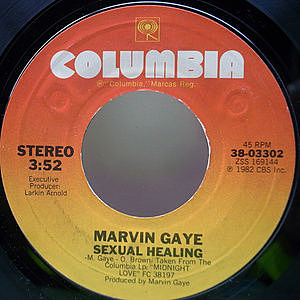 レコード画像:MARVIN GAYE / Sexual Healing