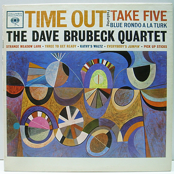 レコードメイン画像:良好品!! MONO 6eye US初期 DAVE BRUBECK QUARTET Time Out (Columbia CL 1397) TAKE FIVEを含む大名盤 PAUL DESMOND ほか
