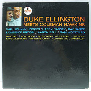 レコード画像:DUKE ELLINGTON / COLEMAN HAWKINS / Duke Ellington Meets Coleman Hawkins
