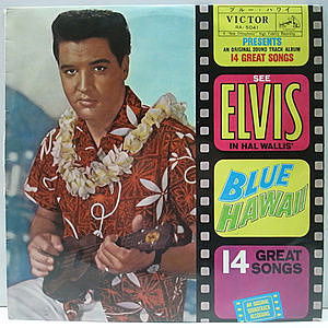レコード画像:ELVIS PRESLEY / Blue Hawaii (Soundtrack)
