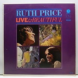 レコード画像:RUTH PRICE / Live & Beautiful