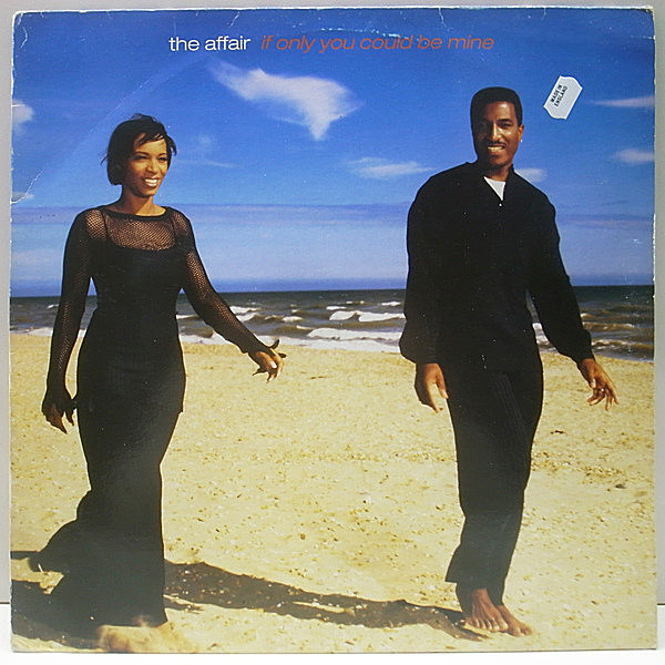 レコードメイン画像:UKオリジナル THE AFFAIR If Only You Could Be Mine ('95 12インチ) SWEET R&B/'90s GOOD SOUL!!