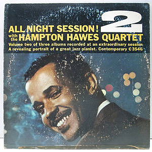 レコード画像:HAMPTON HAWES / All Night Session Vol. 2
