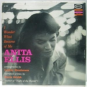 レコード画像:ANITA ELLIS / I Wonder What Became Of Me
