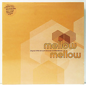 レコード画像:VARIOUS / Mellow Mellow