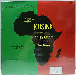 レコード画像:MANU DIBANGO / Countdown At Kusini