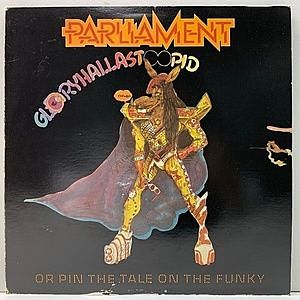 レコード画像:PARLIAMENT / GloryHallaStoopid (Pin The Tale On The Funky)