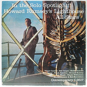 レコード画像:HOWARD RUMSEY / In The Solo Spotlight!