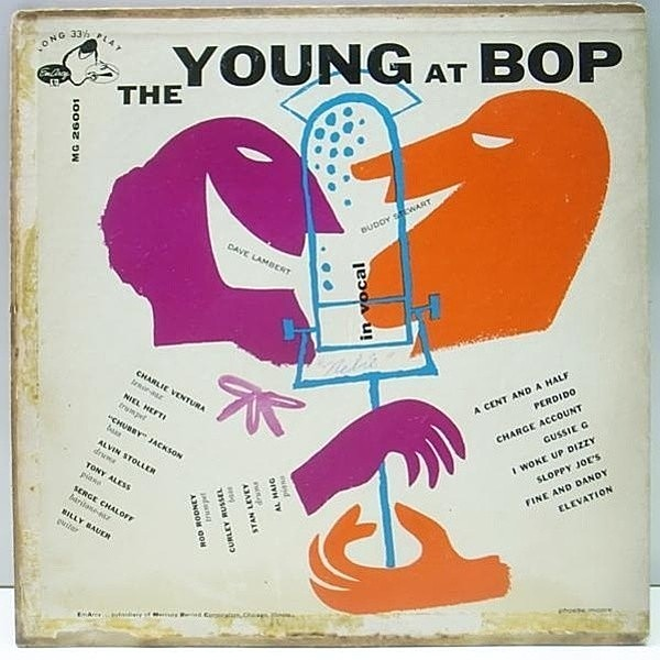 レコードメイン画像:10 FLAT YMG 大ドラ オリジナル The Young At Bop / SERGE CHALOFF, CHARLIE VENTURA, RED RODNEY, AL HAIG 他 (EmArcy) 深溝 MONO