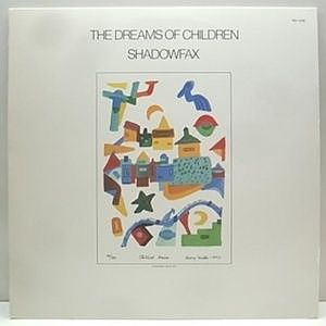 レコード画像:SHADOWFAX / The Dreams Of Children