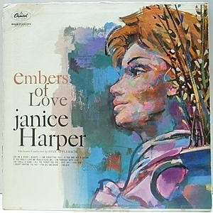 レコード画像:JANICE HARPER / Embers Of Love