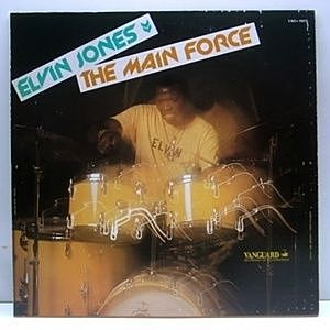 レコード画像:ELVIN JONES / Main Force