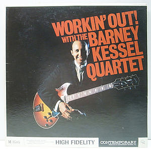 レコード画像:BARNEY KESSEL / Workin Out!