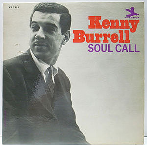 レコード画像:KENNY BURRELL / Soul Call
