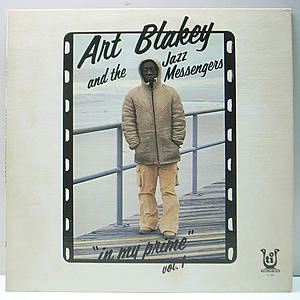 レコード画像:ART BLAKEY / JAZZ MESSENGERS / In My Prime vol.1