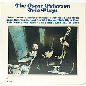 レコード画像:OSCAR PETERSON / The Oscar Peterson Trio Plays