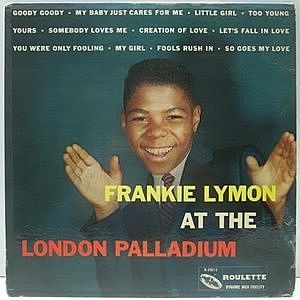 レコード画像:FRANKIE LYMON / At The London Palladium