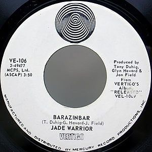 レコード画像:JADE WARRIOR / Barazinbar