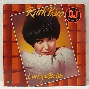 レコード画像:RUTH PRICE / Lucky to Be Me