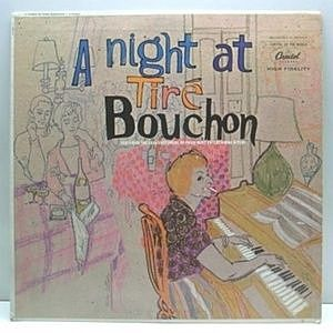 レコード画像:VARIOUS / A Night At The Tire Bouchon