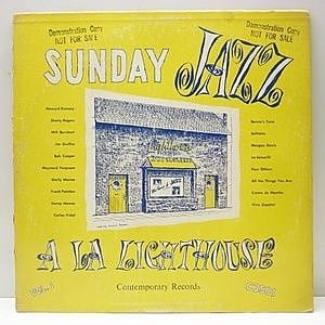 レコード画像:HOWARD RUMSEY / Sunday Jazz A La Lighthouse