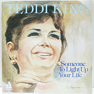 レコード画像:TEDDI KING / Someone To Light Up Your Life