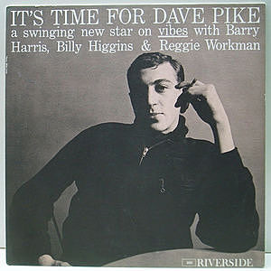 レコード画像:DAVE PIKE / It's Time For