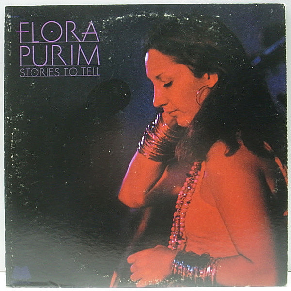 flora purim stories to tell lp milestone waxpend records