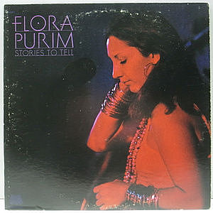 レコード画像:FLORA PURIM / Stories To Tell