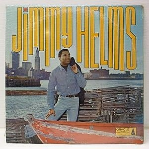 レコード画像:JIMMY HELMS / Same