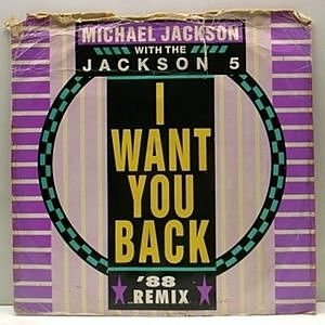 レコード画像:MICHAEL JACKSON / JACKSON 5 / I Want You Back '88 remix