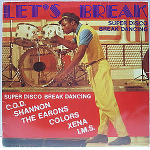 レコード画像:VARIOUS / Let's Break - Super Disco Break-Dancing