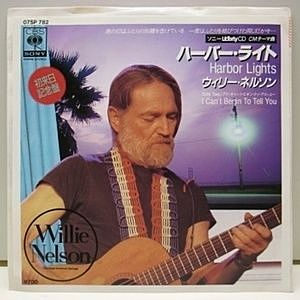 レコード画像:WILLIE NELSON / Harbor Lights