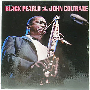 レコード画像:JOHN COLTRANE / Black Pearls