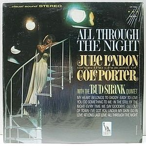 レコード画像:JULIE LONDON / All Through The Night
