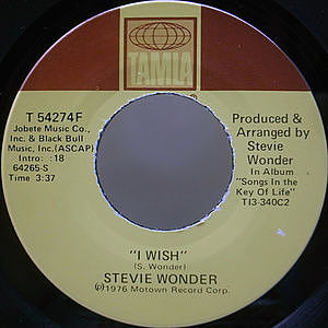 レコード画像:STEVIE WONDER / I Wish / You And I