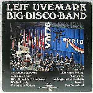 レコード画像:LEIF UVEMARK BIG DISCO BAND / Same